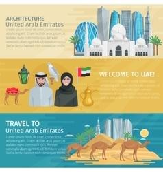 United Arab Emirates Travel Banners Set vector image