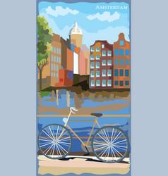 Colorful bike in amsterdam vector