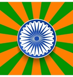 modern Indian republic day background vector image