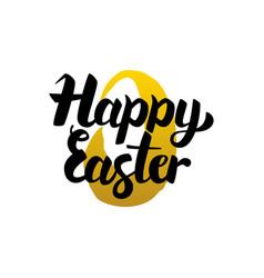 happy easter handwritten lettering vector image vector image