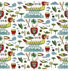 dragon boat festival doodle seamless pattern vector image
