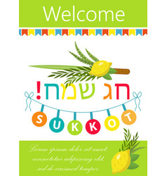 Happy sukkot flyer posters invitation sukkot vector
