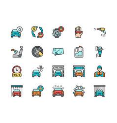 set car wash flat color icons auto washing vector image