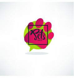 Pets shop logo image of vibrnt green speech vector
