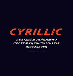 cyrillic italic sans serif font in classic style vector image