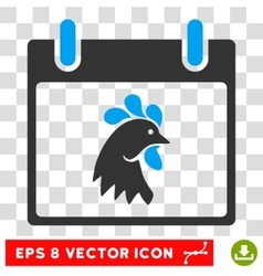 Rooster Head Calendar Day Eps Icon vector image