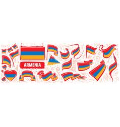 Set national flag armenia vector
