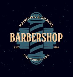 vintage barbershop label template vector image