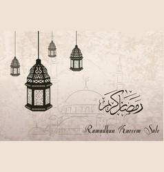 Ramadan kareem sale with crescent moon and lantern vector