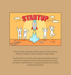 startup image with text on vector image