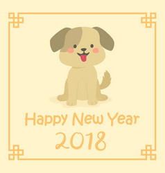 Chinese new year 2018 cute dog zodiac cartoon vector