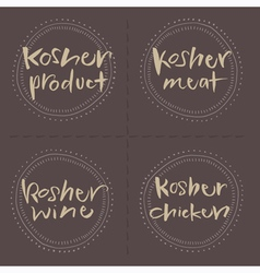 Kosher Products Food Labels vector