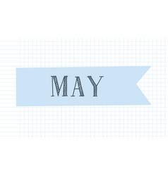 Month journal banner vector