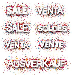 Sale paper banners vector