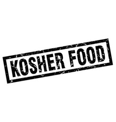 Square grunge black kosher food stamp vector
