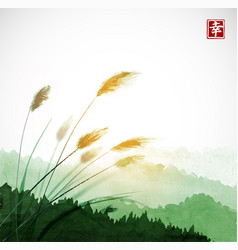 leaves of grass and green forest mountains vector image