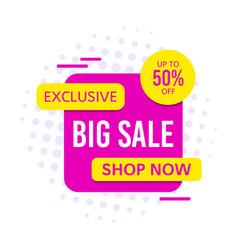 promotional sale banner template design vector image