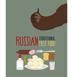 Russian traditional fast food Bear approves Vodka vector image