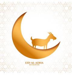 Eid al adha bakrid golden festival card design vector