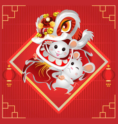 happy chinese new year 2020 year mouse vector image
