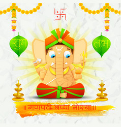 Lord Ganesha made of paper for Ganesh Chaturthi vector image
