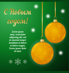 christmas greeting card or square banner with gold vector image