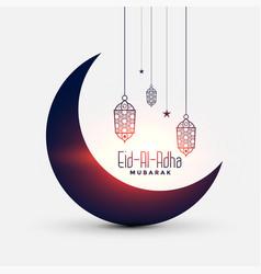 Nice eid al adha bakrid festival card design vector
