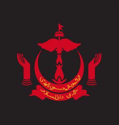 Symbol state brunei darussalam vector