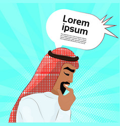 arab business man thinking or pondering over retro vector image vector image