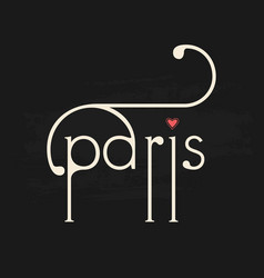 French paris text phrase on chalkboard background vector