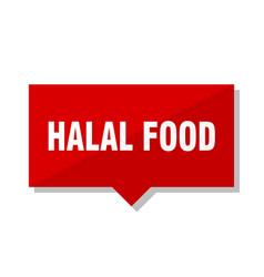 Halal food red tag vector