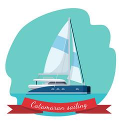 catamaran sailing boat with canvas vector image
