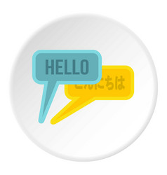 bubble speech from english to japanese icon circle vector image vector image