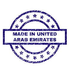 scratched textured made in united arab emirates vector image