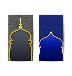 eid mubarak islamic design greeting card and vector image