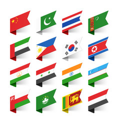 flags world asia set 1 vector image