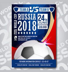 2018 fifa world cup poster russia event vector