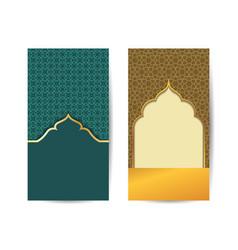 Mosque with arabic pattern for ramadan kareem vector