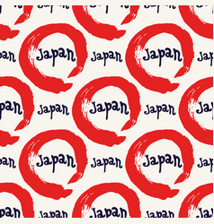 hand drawn seamless pattern with japan sun symbol vector image