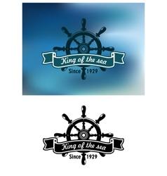 King of the sea marine emblem or badge vector