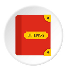 Book dictionary icon circle vector