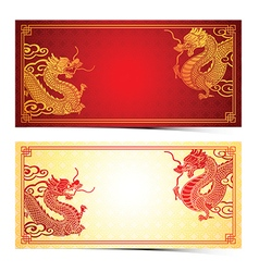Chinese dragon template vector image