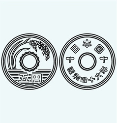 Coins of the japanese currency vector