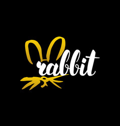 rabbit handwritten calligraphy vector image