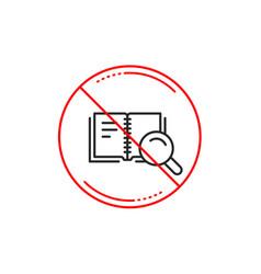Search in book line icon education symbol vector