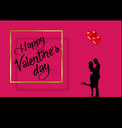 valentines day love and relationships concept vector image