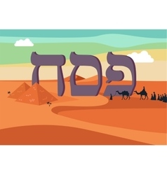 Passover in Hebrew Jewish holiday card template vector