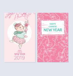 Chinese new year 2019 poster set pig with sakura vector