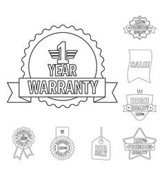 Emblem and badge sign vector