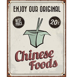 Set retro vintage tin signs with grunge effect vector
